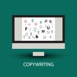 Icon of copywriting Royalty Free Stock Photos