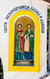 Icon Cosmas and Damian in the monastery gate stock image