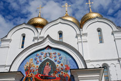 Icon on the facade of Assumption Church in Yaroslavl, Russia. Stock Image