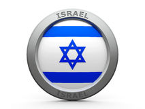 Icon - Flag of Israel Stock Images