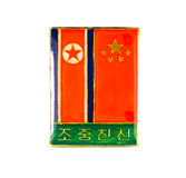 Icon of friendship between North Korea and China Royalty Free Stock Photography