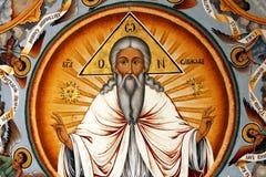 Icon of God. In bulgarian Rila monastery (1844 Stock Photography