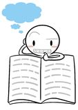 Icon Gugu is reading and thinking deeply Royalty Free Stock Images
