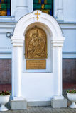 Icon Holy Confessor Ignatius Valuysky. Nicholas Cathedral. Valuyki. Russia Royalty Free Stock Photos