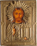 Icon of Jesus Christ Stock Images