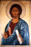The icon of Jesus Christ. With the scroll Stock Images