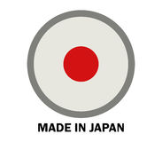 Icon Made in Japan illustrated Stock Images