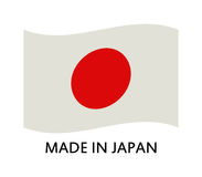 Icon Made in Japan illustrated Royalty Free Stock Photography