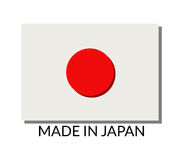 Icon Made in Japan illustrated Stock Image
