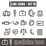 Icon Medical line black Modern Style vector on white background. Icon set Medical line black Modern Style vector on white background Royalty Free Stock Photo