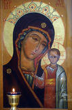 Icon of Mother of God and Jesus Christ Royalty Free Stock Photography