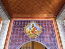 Icon Mural, Mega Spilaio Monastery, Kalavryta, Greece. Imposing religious icon mural, Mega Spilaio Greek Orthodox monastery, Kalavryta, Peloponnese mountains royalty free stock image