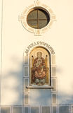 Icon of the Nativity of the Virgin at the entrance to a temple in Pomorie, Bulgaria Royalty Free Stock Photo