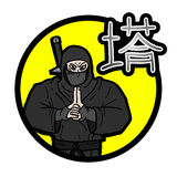 Icon ninja Stock Photo