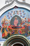 Icon non the Assumption Church facade in Yaroslavl Royalty Free Stock Photography