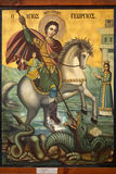 Icon Of St George And The Dragon Royalty Free Stock Photos