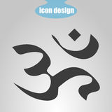 Icon ohms on a gray background. Vector illustration. The symbol of Hinduism Royalty Free Stock Photography