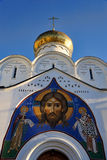 Icon of Our Savior in front of St. Nicholas Church Stock Images