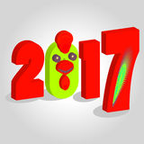 The icon picture red and green number of a two thousand seventeenth year 2017 on white fone.simvol Christmas an apetukh. The icon picture number of a dvetysyacha Royalty Free Stock Photography