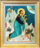 Icon The Pray of the Lord Jesus Christ stock photos