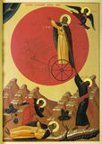 An icon of the Prophet Elijah. Written in the ancient Russian style Royalty Free Stock Image