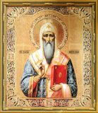 Icon of the Saint Alexius Metropolitan of Moscow Royalty Free Stock Image