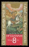 Icon Saint George Slaying the Dragon. Bulgaria - stamp 1988: Color edition on Religious Art, shows Icon Saint George Slaying the Dragon Stock Image