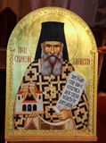 Icon of Saint Simeon in Belgrade, Serbia Stock Photos