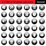 Icon set #2 general Royalty Free Stock Image