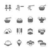 Icon set - Food Stock Photo