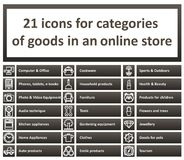 Icon set for sections Online Store Stock Photography