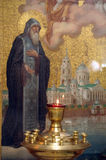Icon of St. Sergius of Radonezh Royalty Free Stock Images