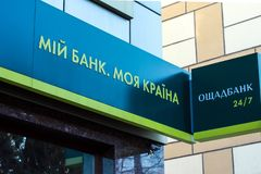 The icon of the state Ukrainian bank with the inscription My Bank, my country, Oschadbank 24/7. Dnepr city, Dnipropetrovsk, Ukraine, 11,29 2018. The icon of the royalty free stock photo
