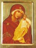 Icon. The icon of the Virgin with the Child Jesus.I perform the work, Valeri Vdovin, Tamila Vdovina and Olga Zayferd - Family Art Workshop Royalty Free Stock Photography