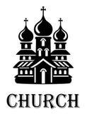Icona in bianco e nero della chiesa royalty illustrazione gratis
