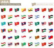 Icona d'ondeggiamento della bandiera, bandiere dei paesi dell'Asia messi in ordine alfabetico royalty illustrazione gratis