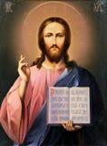 Icona del Gesù Cristo con la bibbia aperta Fotografia Stock Libera da Diritti