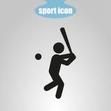 Icona del giocatore di baseball su un fondo grigio Illustrazione di vettore illustrazione vettoriale