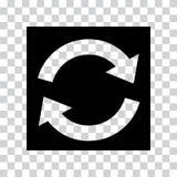 Icona dell'aggiornamento su fondo trasparente Vettore illustrazione di stock