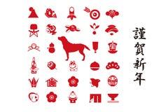 Icona dell'illustrazione della carta del nuovo anno illustrazione vettoriale