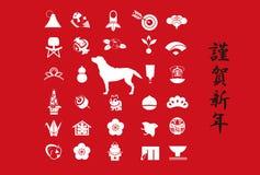 Icona dell'illustrazione della carta del nuovo anno illustrazione di stock