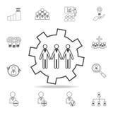 Icona dell'ingranaggio di lavoro di squadra Insieme dettagliato delle icone del profilo del lavoro di gruppo Icona premio di prog illustrazione di stock