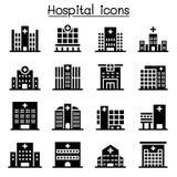 Icona della costruzione dell'ospedale Fotografia Stock Libera da Diritti