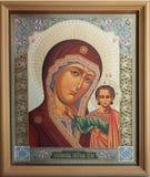 Icona della mary e del Jesus - di Fotografia Stock