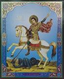 Icona della st george fotografia stock libera da diritti