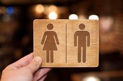 Icona della toilette di stile del sottotetto Immagini Stock Libere da Diritti
