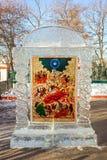 Icona di ghiaccio immagini stock libere da diritti
