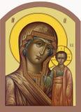 Icona di Kazan del Theotokos Immagini Stock Libere da Diritti