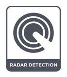 icona di rilevazione di radar nello stile d'avanguardia di progettazione icona di rilevazione di radar isolata su fondo bianco ic royalty illustrazione gratis