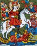 Icona di St.George Immagine Stock